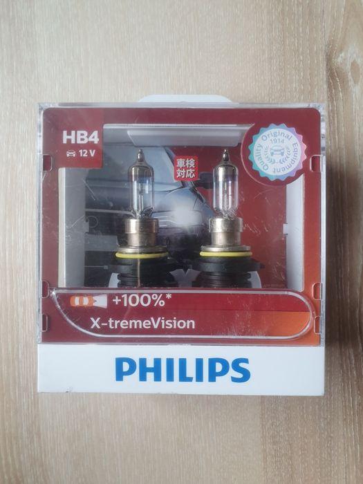 Philips, nowe żarówki samochodowe HB4 Pobiedziska - image 1