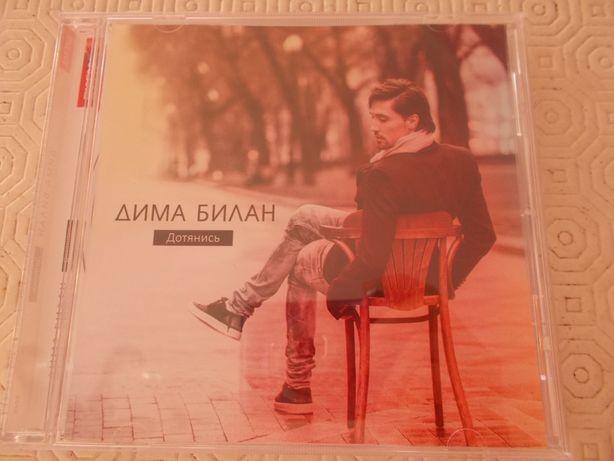 Dima Bilan cd de 2013