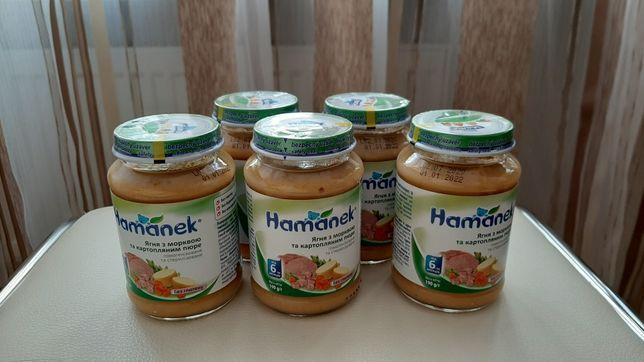 Детское овоще-мясное пюре hamanek