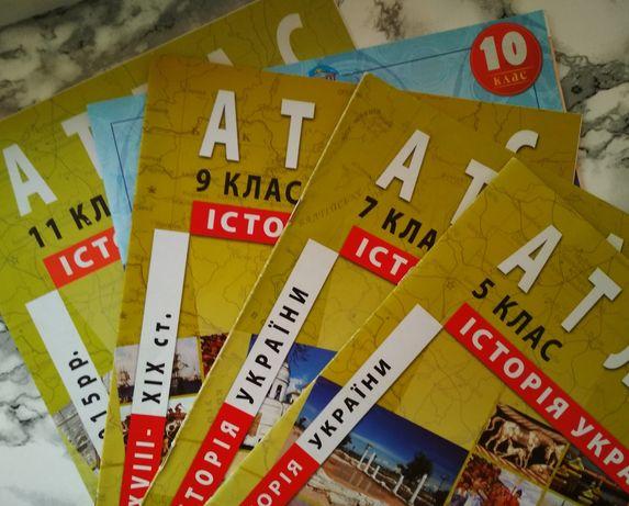 Атлас історія України история Украины атлас