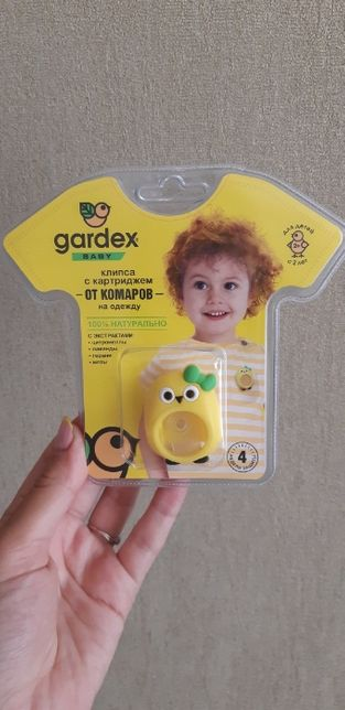 Клипса от комаров Gardex для детей от 2х лет