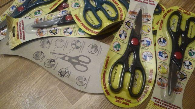 Ножиці кухонні мультифункційні Kitchen Scissors (ножницы универсальные