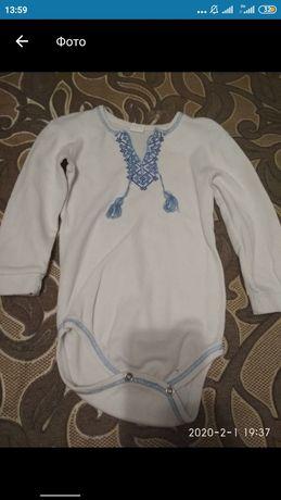 Вышиванка, брюки, костюм, набор, комплект для мальчика