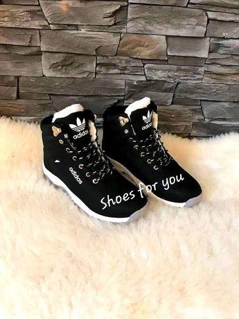 Śliczne solidne buty damskie 36 do 41 cale ocieplone