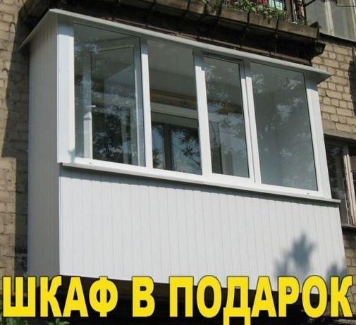 Супер-теплый балкон под ключ - 40000 грн.