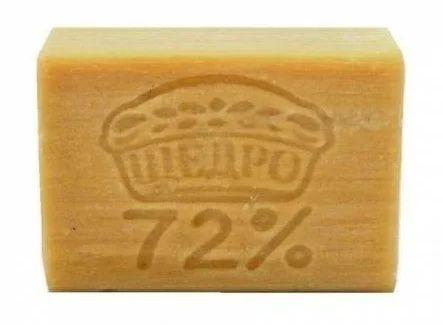 Naturalne mydło szare marki Szczedro