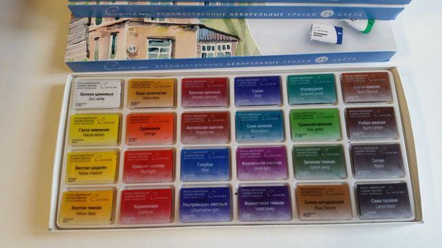 Tintas Aguarelas 24 cores. Qualidade superior.