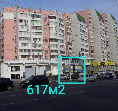 Продажа помещения станция метро пр.Гагарина. площадь 617м2.