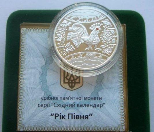 Монета Срібна 5 гривень/гривен Рік Півня/Год Петуха 2016-2017