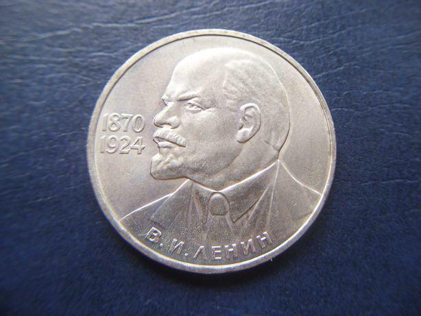 Stare monety 1 rubel 1985 Lenin Rosja