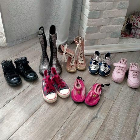 Обувь для девочки 28-29р