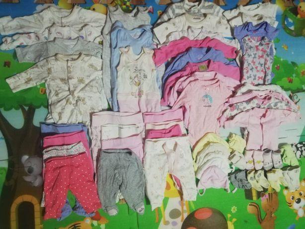 Ubranka dla wcześniaka roz.44-50