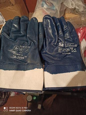 Спец рукавицы