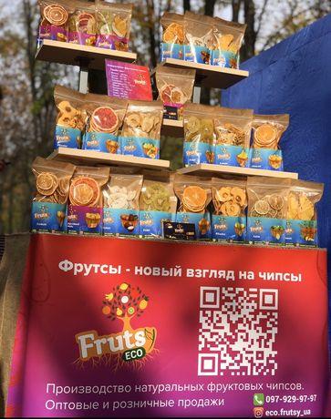 Натуральные фруктовые чипсы, сухофрукты, сушенные фрукты