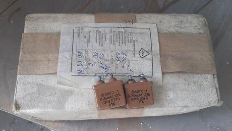 Резисторы,конденсаторы КСО 5,К50-б,МБГО-1 ,ПЭВР 50,100