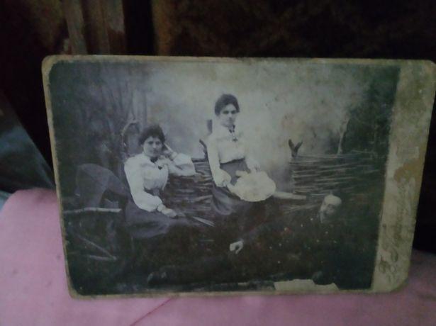 открытка старинная