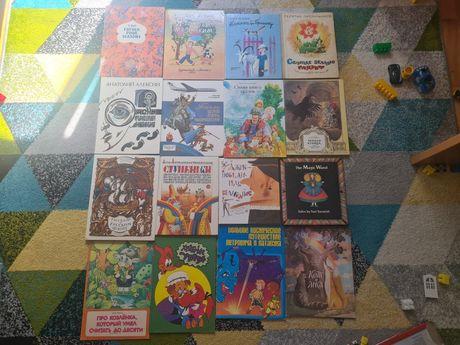 Детские сказки дёшево