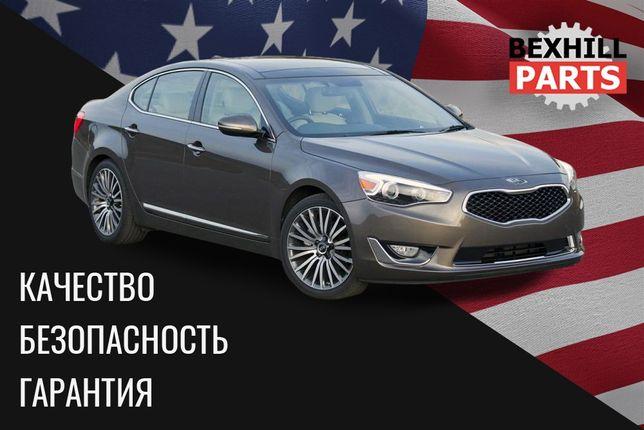 Разборка автомобиля Kia Cadenza 2013-2016 запчасти ШРОТ