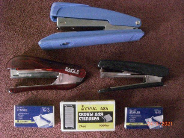 степлер концелярский  EAGLE и ножнички