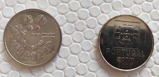 Vendo Moedas comemorativas 1,5 eur