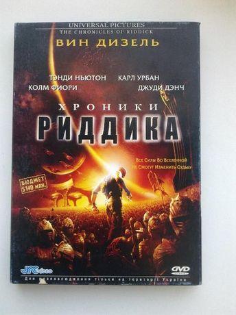 """Лицензионный DVD-диск """"Хроники Риддика"""""""