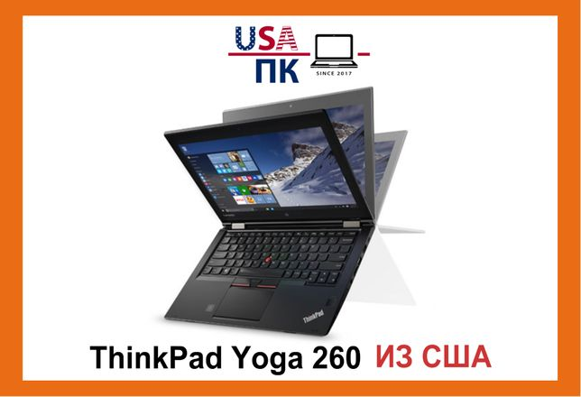 Lenovo ThinkPad Yoga 260 / i5-6300u / 8Gb / 256Gb / IPS 1920x1080 Touc