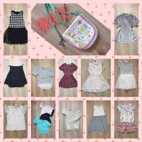 Ubrania dla dziewczynki 9-11 lat