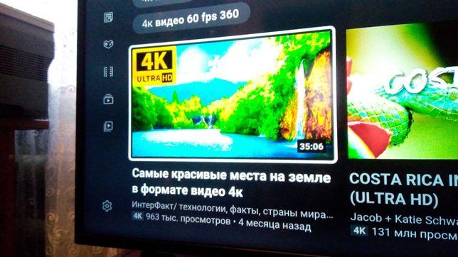 Samsung 4K , обмен на питбайк