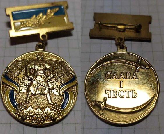 Медаль знак в коллекцию 1