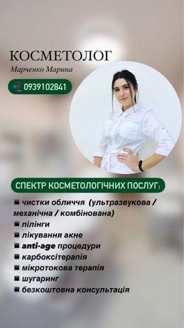Косметолог Черкаси