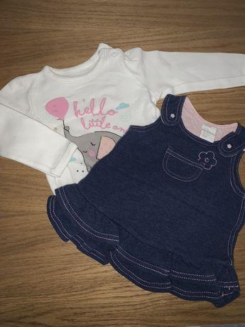 Ubranka dla dziewczynki 56-68cm. Next, HM,Zara, TaO Wysyłka Gratis