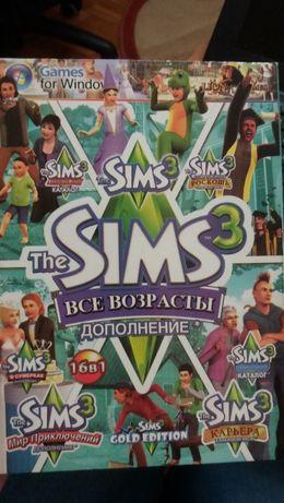 Симс 3 Все Возрасты +начальная версия и другие игры серии