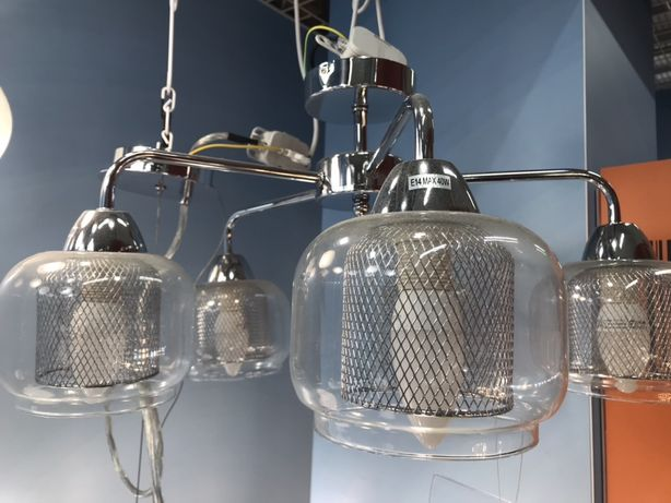 Obi Okazja Lampa RAY chrom Candellux Lighting 5X40W E14