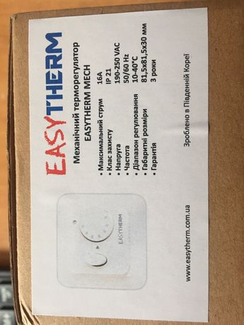 терморегулятор easyterm Корея