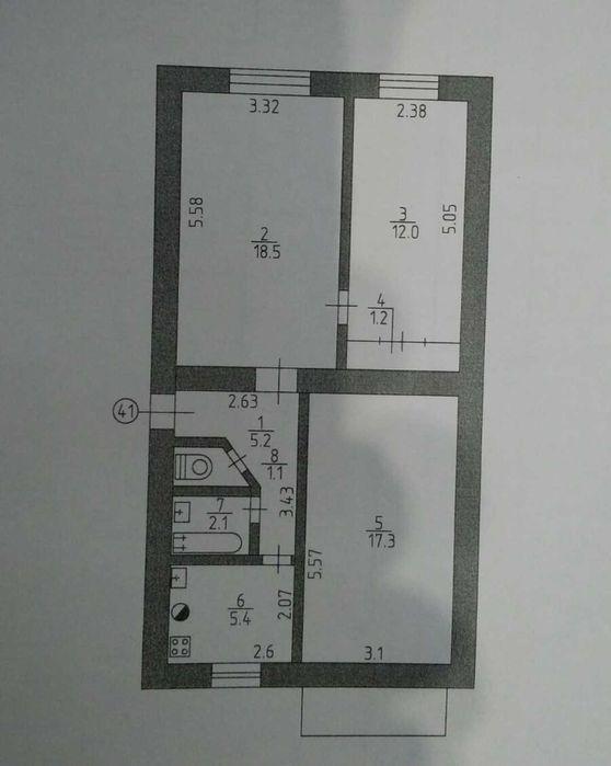 Продам 3-х комнатную квартиру, Изюм Изюм - изображение 1