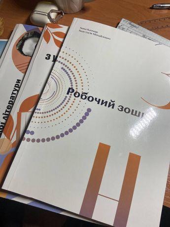 конспект украïнська мова література зно качмар