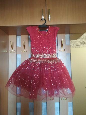 Нарядное платье (прокат)