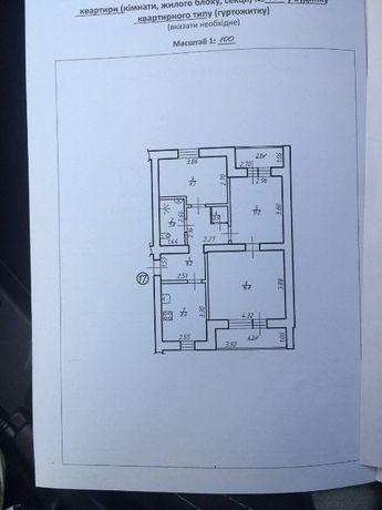 Квартира. Продам  квартиру в м. Надвірна