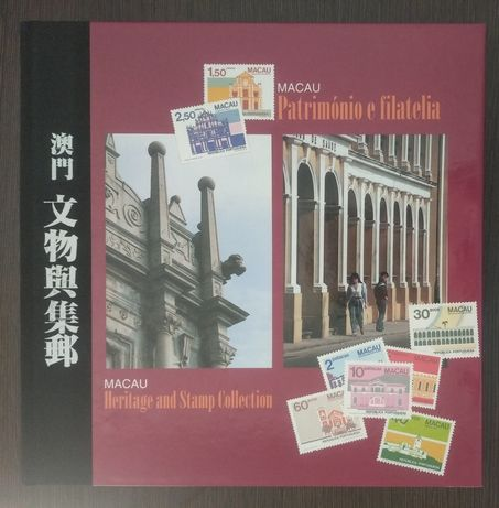 2 livros CTT de Macau