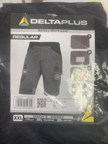NOWE Krótkie spodnie robocze Delta Plus - XXL