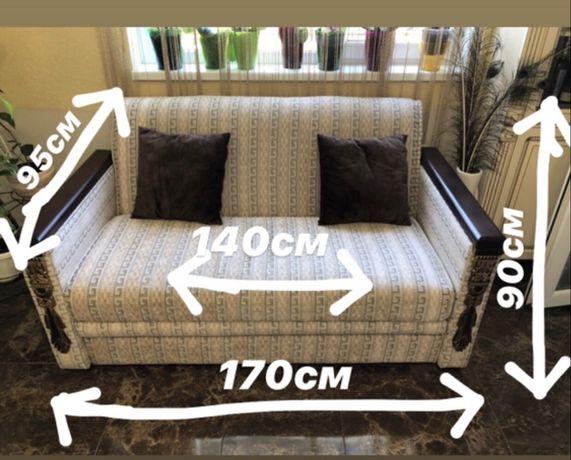 Дизайнерський диван