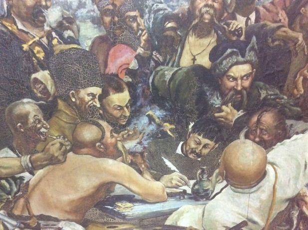 Копия картины «Запорожцы пишут письмо турецкому султану «