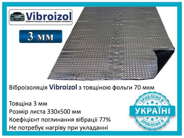 Шумоизоляция, виброизоляция для авто Vibroizol 3мм 330х500мм 70мкм