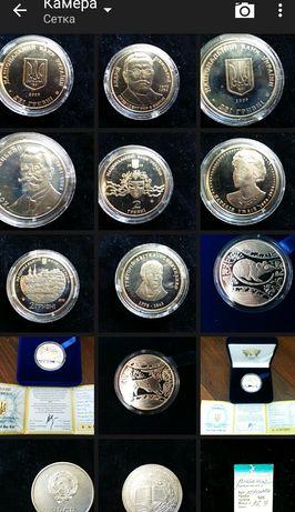 Монеты Украины новые