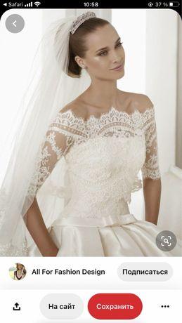 Pronovias Шикарное свадебное платье