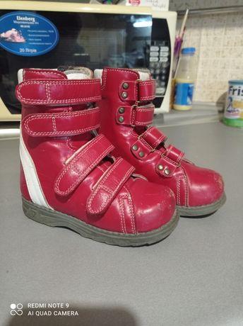 Продам ортопедические зимние ботинки.