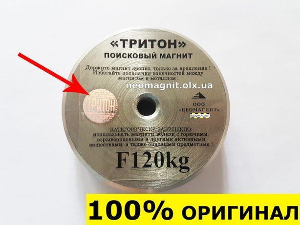 ▷ПОИСКОВЫЙ магнит◁ неодимовый 【ТРИТОН】→ ТРОС в подарок F120/F120x2