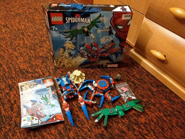 Lego Super Heroes 76114 Без минифигур!!!