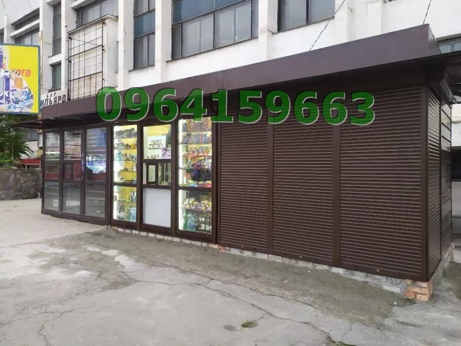 Киоск, МАФ, ларек, бытовка, магазин, остановка Запорожье - изображение 1