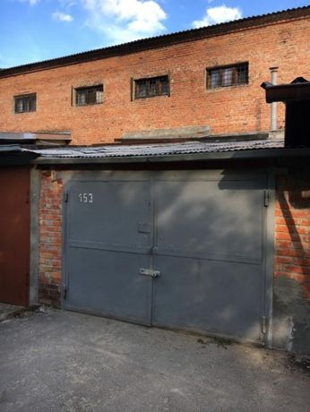 Продам капитальный гараж в центре г.Харькова